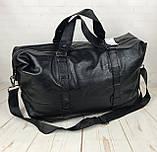 Мужская дорожная сумка. Сумка для поездок, командировок, фото 5