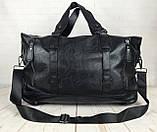 Мужская дорожная сумка. Сумка для поездок, командировок, фото 10