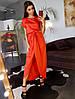 Оранжевое шелковое платье с ассиметричной юбкой