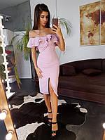 Розовое платье-футляр с оборками и открытыми плечами, фото 1