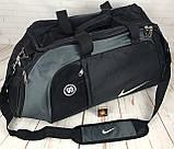 Большая дорожная, спортивная сумка Nike. Сумка в дорогу , для поездок, фото 9
