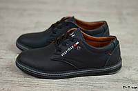 Мужские кожаные туфли Tommy Hilfiger (Реплика) (Код: Д-7 чер   ) ►Размеры [40,41,42,43,44,45], фото 1