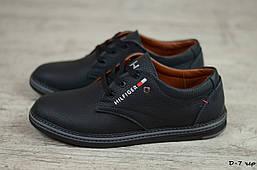 Мужские кожаные туфли Tommy Hilfiger (Реплика) (Код: Д-7 чер   ) ►Размеры [40,41,42,43,44,45]