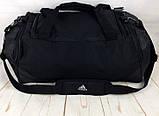 Красивая спортивная сумка Adidas. Сумка для тренировок , в спортзал. Дорожная сумка., фото 2