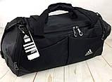Красивая спортивная сумка Adidas. Сумка для тренировок , в спортзал. Дорожная сумка., фото 7