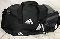 Большая дорожная сумка Adidas. Сумка в дорогу. Спортивная сумка.