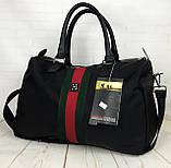 Городская сумка. Дорожная сумка. Сумка для поездок, путешествий, фото 8