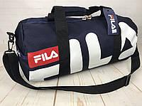 Небольшая красивая спортивная сумка бочонок Fila.