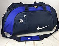 Большая дорожная, спортивная сумка Nike. Сумка в дорогу , для поездок