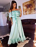 Шелковое мятное платье макси с открытыми плечами и рюшей, фото 1