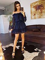 Синее платье с открытыми плечами и оборками, фото 1