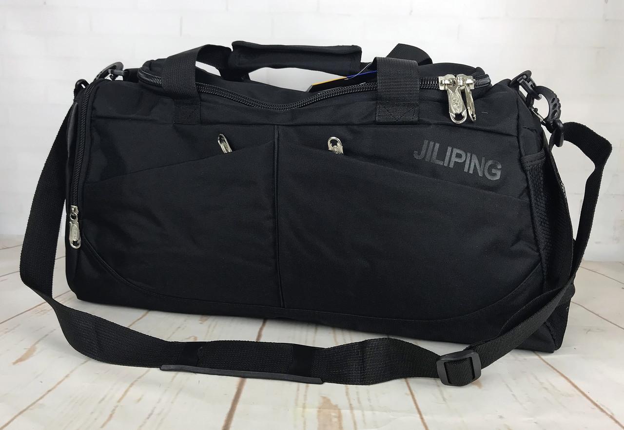 Красивая спортивная сумка. Сумка для тренировок , в спортзал. Дорожная сумка.
