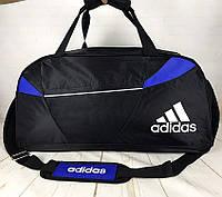 Большая дорожная сумка Adidas. Спортивная сумка с отделом для обуви