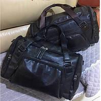 Мужская дорожная сумка. Сумка для поездок.