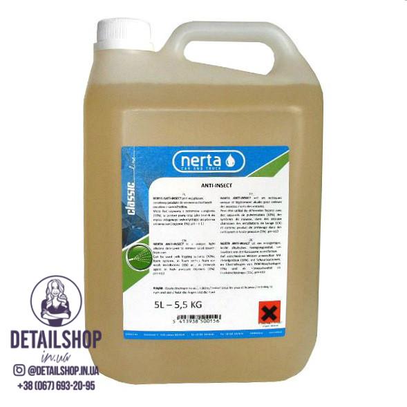 Nerta anti-insect засіб для видалення комах (антимошка)