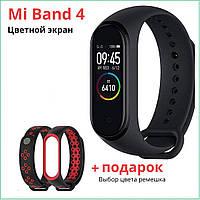 Фитнес браслет Mi Band Smart M4 подарок ремешок, пульс,шагомер,измерение давления
