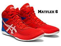 БОРЦОВКИ ASICS MATFLEX 6 GS CLASSIC RED/WHITE 1084A007-600 ДЕТСКИЕ