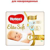 """Підгузки Huggies Elite Soft"""" 2 (4-6 кг) 25 шт."""