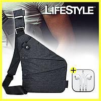 Мужская сумка мессенджер Cross Body + Наушники IOS / Android в Подарок