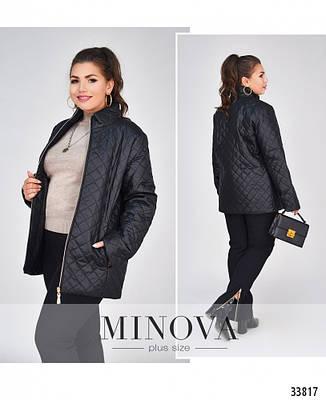 Куртка женская стеганная демисезонная размеры: 48-62, фото 2