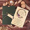 Изумрудные приглашения с цветочным веночком (арт. 74767)