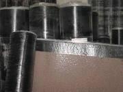 Еврорубероид Стеклоизол К 2.5 х 15м серый