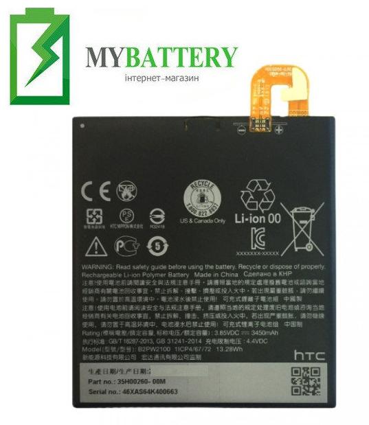 """АКБ оригинал HTC B2PW2100 M1 Google Pixel XL 5.5"""" 3450mAh 3.85V"""