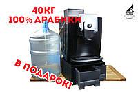 Кофемашина Kaffit 1601 Pro и 40 кг кофе в зернах в подарок!