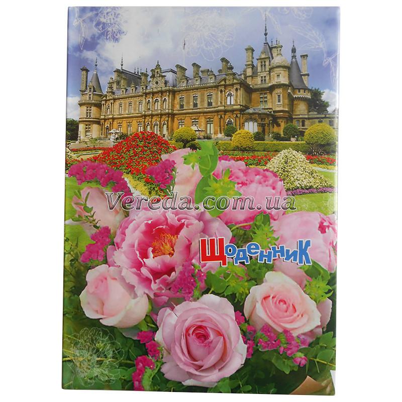 Шкільний щоденник 48 аркушів, Квіти і замок