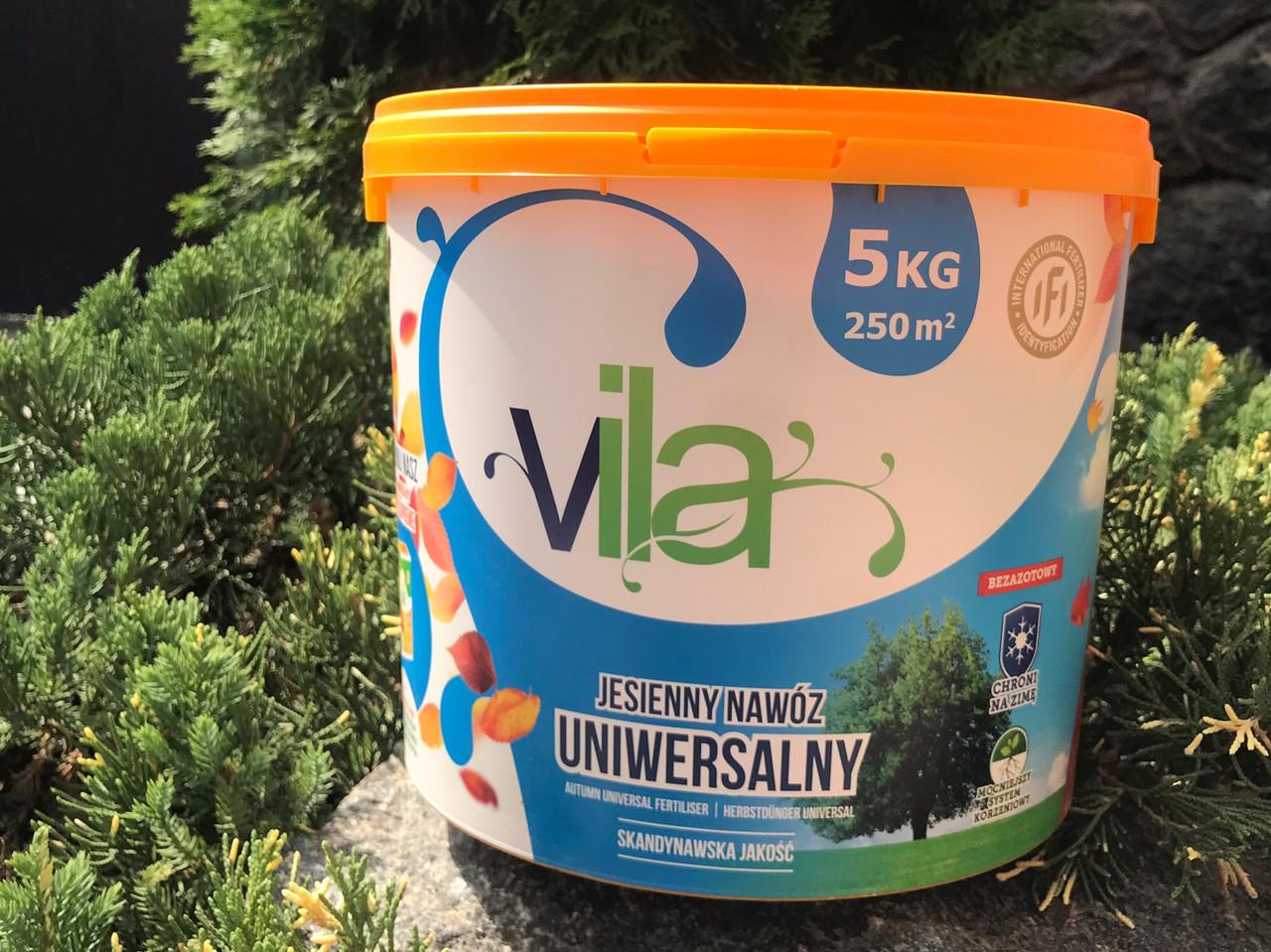 Гранулированное удобрение Yara Vila осеннее универсальное, 5 кг