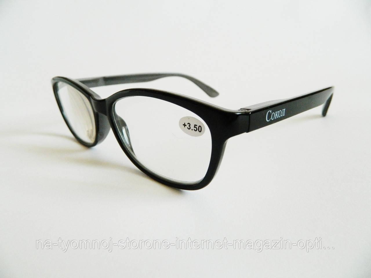 Очки для зрения Сокол 9073 серые (Изюм)