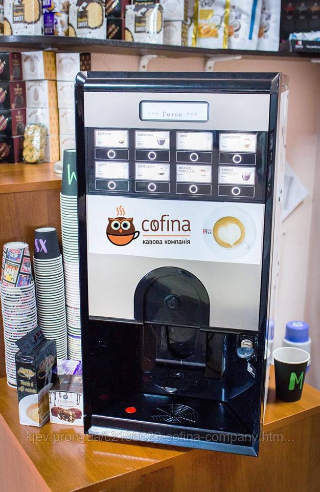 Суперавтомат Bianchi Gaia в аренду