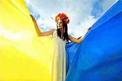 Колектив «Коса-Сервіс» Вітає  з Днем Державного Прапора України, та наступаючимДнем Незалежності України!