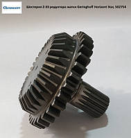 Шестерня Z-33 редуктора жатки Geringhoff Horizont Star, 502754
