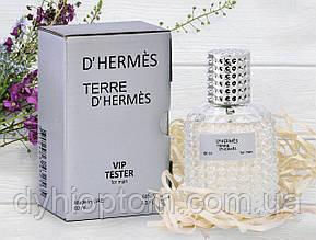 Тестер мужской VIP Hermes Terre d'Herme 60ml