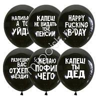 Воздушные шары 12 дюйм/30см Декоратор BLACK (шелк) 2 ст. рис Оскорбительные шарики Для него СДР 50шт