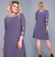 Платье женское со вставками из сетки батал  гул0137, фото 1