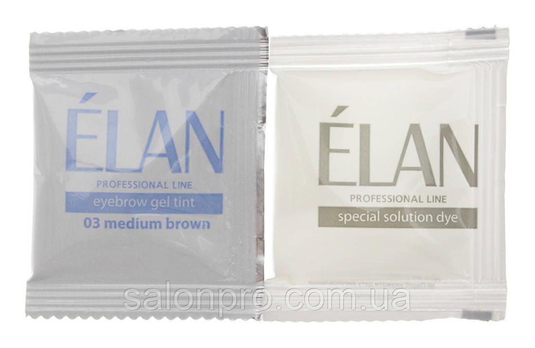 Elan 03 Medium Brown - гель краска в саше для бровей и ресниц(коричневая), с окислителем, 5 г