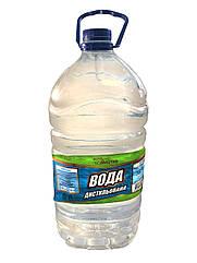 Вода дистильована 5л,  ЗАПХ