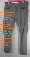 Брюки мужские зауженные серые Размер 46