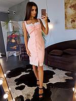 Розовое платье декорированное ажурной отделкой, фото 1