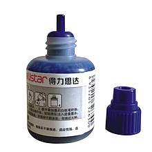 Заправка для перманентного маркера Deli 632S синий 12 мл
