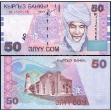 Киргизія 50 сом 2002 рік стан UNS