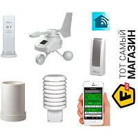 Домашняя метеостанция La Crosse MA10065 Kit Pro-WHI + мобильный шлюз - термометр, гигрометр, анемометр, осадкомер