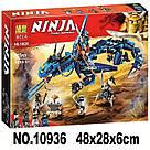 "Конструктор Bela Ninja 10936 ""Вестник бури"", 515 деталей Аналог Lego Ninjago 70652, фото 5"