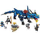 "Конструктор Bela Ninja 10936 ""Вестник бури"", 515 деталей Аналог Lego Ninjago 70652, фото 4"