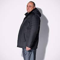 Зимняя мужская куртка Vavalon KZ-165 B navy