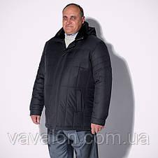 Зимняя мужская куртка Vavalon KZ-165 B navy, фото 3