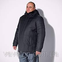 Зимняя мужская куртка Vavalon KZ-165 B navy, фото 2