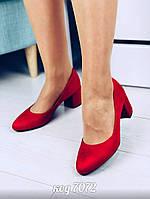 Женские красные замшевые туфли лодочки на низком толстом каблуке, фото 1